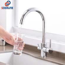 Кухня кран с фильтрованная вода смеситель 360 градусов вращения