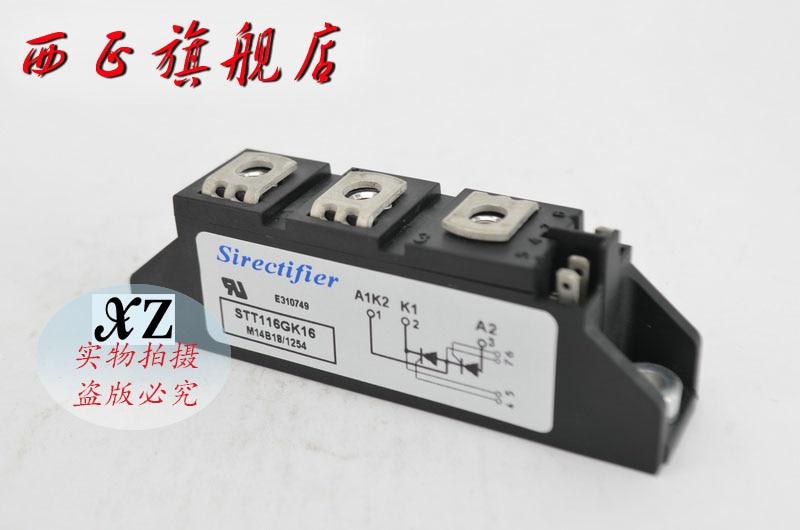 STD116GK16 genuine power thyristor module , spot--XZQJD
