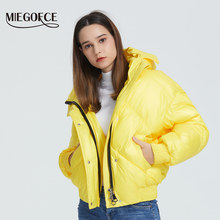 MIEGOFCE 2019 New Design Winter Coat Women's Jacket Insulated Cut Waist Length With Pockets Casual Parka Stand Collar Hooded(China)