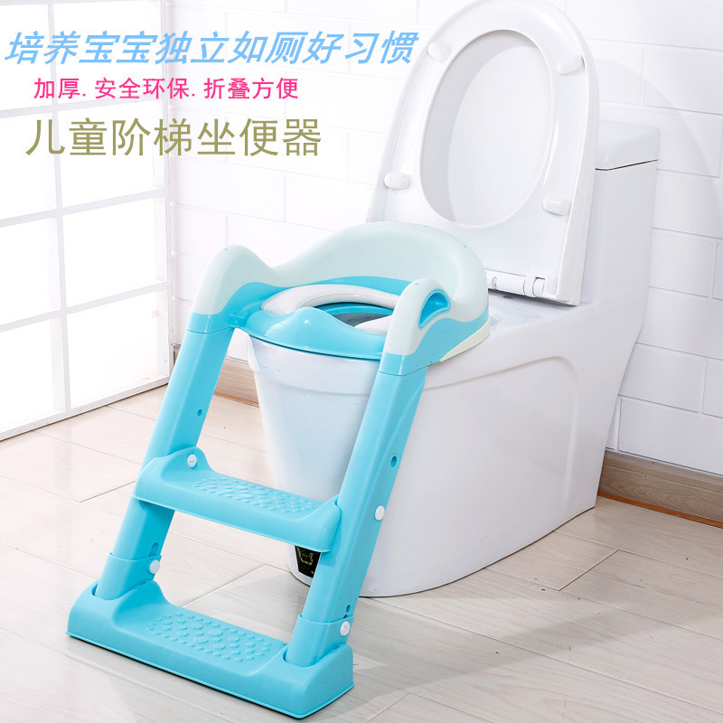 Upgrade Extra-large No. CHILDREN'S Toilet Step-wise Pedestal Pan Infant Toilet Seat Men And Women Baby Potty Chair Foldable