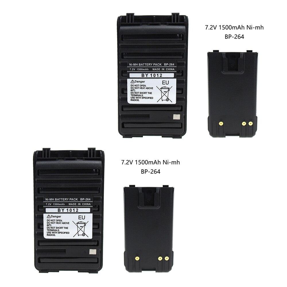 BP-265 2200mAh Battery For ICOM T70 V80 F3001 F4001 F3101 F4101 F3210 F4210