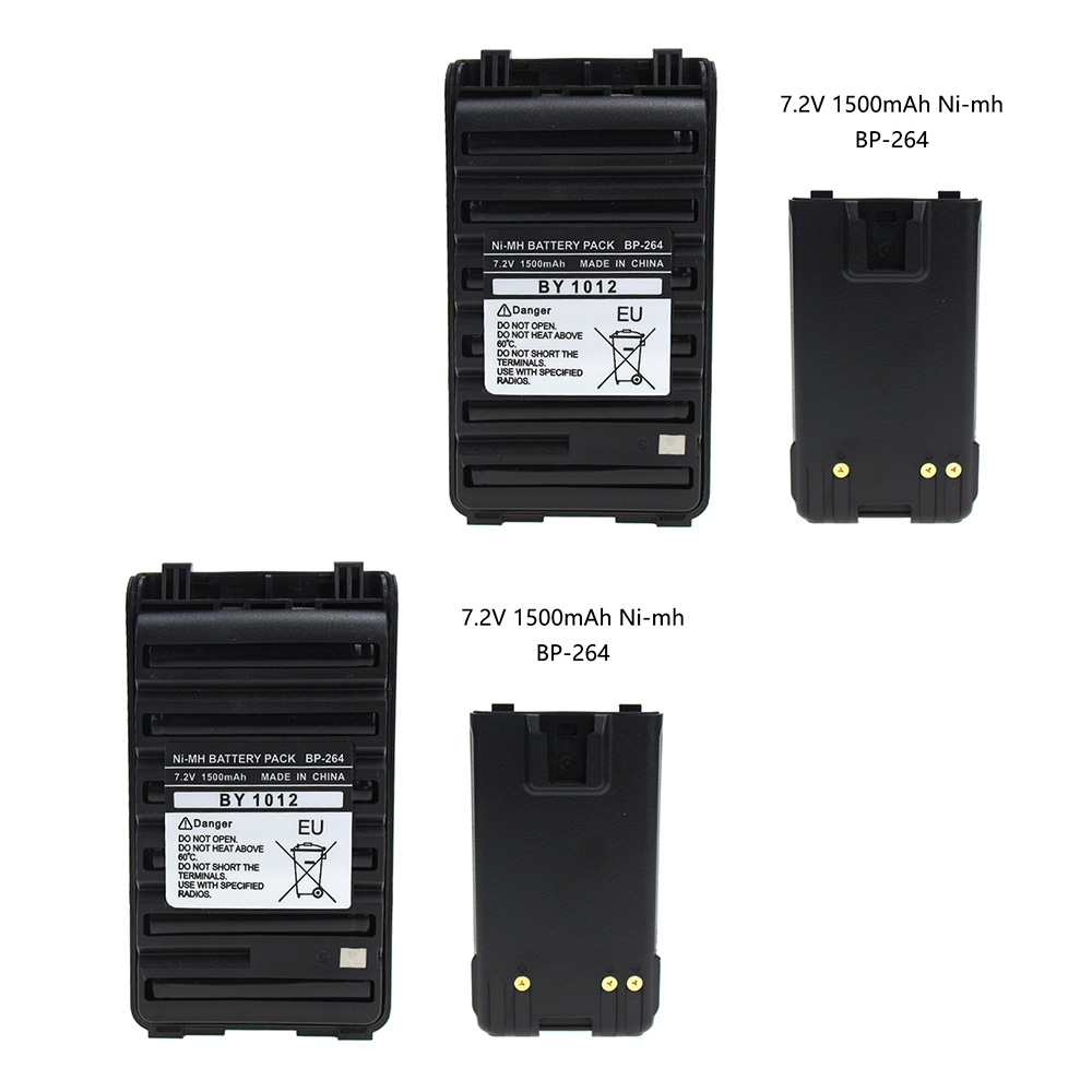 2X BP264 BP-264 Ni-MH 1500mAh Battery For ICOM IC-T70A IC-V80 IC-U80 IC-F3101D IC-F3103D IC-F4101D BP265 BP-265 With Belt Clip