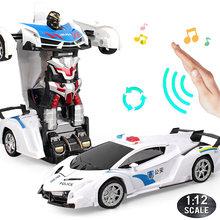 1:12 трансформации rc автомобиль 38 см 24 ГГц индукции деформации