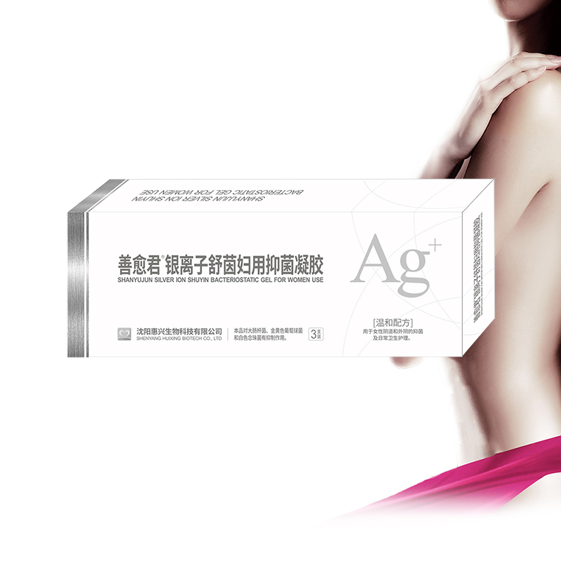 Buy 3 Get 1 Free Silver  Ion Bacteriostatic Gynecological Gel For Women Vagina Tighting Repair Feminine Hygiene Vaginal Health