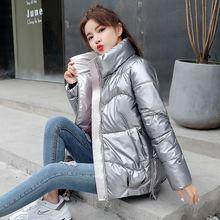 2021 зимняя куртка на утином пуху теплые плотные пальто с капюшоном
