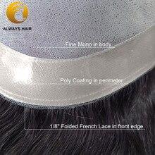Натуральные Прямые тонкие моно человеческие волосы Топпер парик свободный стиль индийские человеческие волосы мужской парик 8 различных размеров 130% плотность