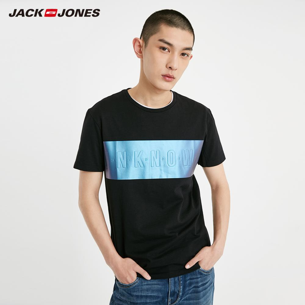 JackJones Men's 100% Cotton Straight Fit Letter Print Style Short-sleeved T-shirt| 219201596