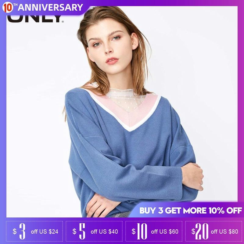 Vero Moda Women Loose Fit V-neckline Drop-shoulder Sweater| 319113527