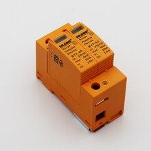 AC SPD 2P 20~40KA 30KA~60KA 385V House Lightning Surge Protector Surge Protective Device Surge protection CE UL CB ceritficate 7 50ka v25 b c 3 npe surge arrester 385v ac