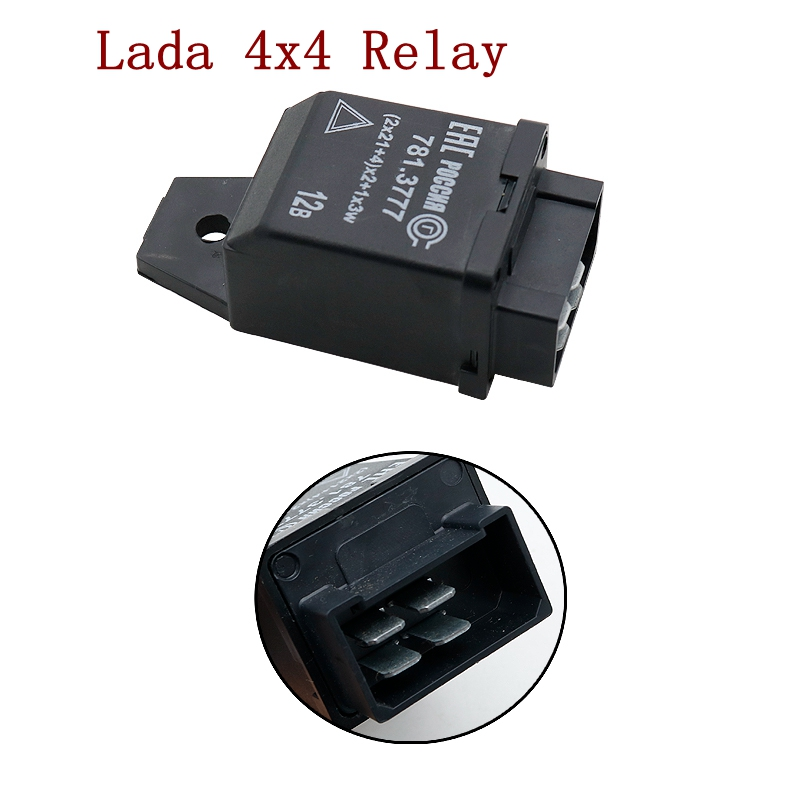 1 SET Automotive Relay For Lada Niva 4X4 1995 - 2019 LED DRL Lights With Running Turn Signal Relay. Niva Side Marker Light