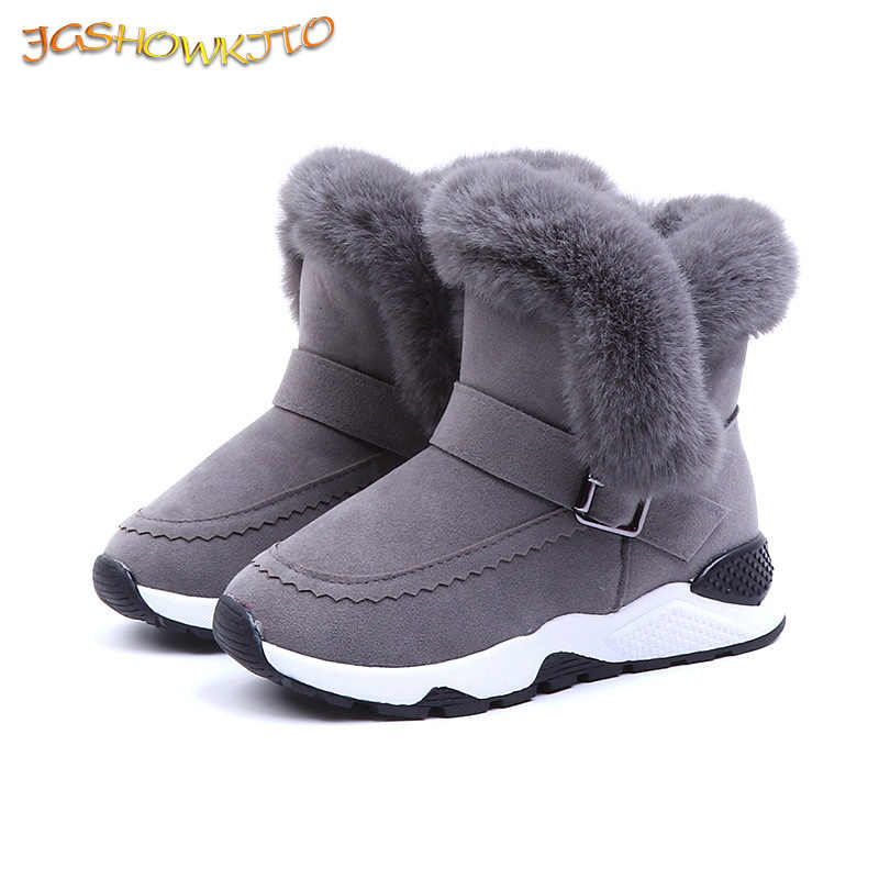 JGSHOWKITO Boys Girls Boots Warm Cotton Plush Inside Kids Snow Boots Fashion Children Rubber Boots Furry Cute Outdoor Anti-slip
