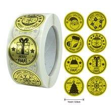 25 см золотые рождественские наклейки 500 шт/рулон вечерние