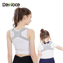 Adjustable Smart Back Posture Corrector Intelligent Posture Trainer Brace Support Spine Shoulder Lumbar Postures Correction Belt ботинки лыжные spine nnn spine smart черный р 37