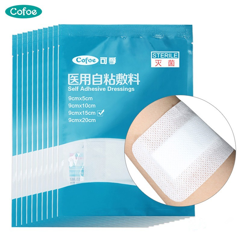 Cofoe 10pcs Hypoallergenic Non-woven Medical Adhesive Wound Dressing Band Aid Bandage Sterile Large Wound First Aid Tool Outdoor
