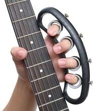 Гитарный удлинитель музыкальный инструмент для наращивания пальцев