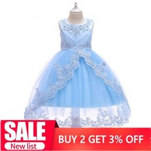 Flower Girls dresses Baby Beaded Rhinestone Lace Tulle Princess Tutu Dress Embroidered Kids Ball Gown Pageant Wedding Dress white ivory 2018 flower girls dresses for wedding beaded lace princess girls dress pageant gown size 2 16y