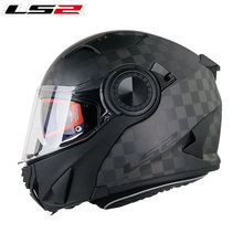 LS2 FF313 Modular 24K Carbon Fiber Motocycle Helmet Filp Up Man Woman H