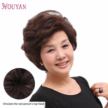 HOUYAN Short Curly Synthetic Wigs Heat Resistant Capless Hair Women natural hair Wig ultrashort curly capless synthetic wig