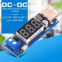 Dc 4.5-40V Naar 5V 2A Usb Charger Led Dc Naar Dc Step-Down Converter Voltmeter module Board Voeding Module(China)