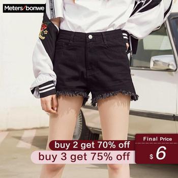 Metersbonwe Europe noir sertissage basique Denim Shorts pour les femmes 2019 été nouvelle marque à la mode mince décontracté femmes taille haute Shorts
