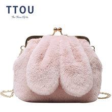 Искусственная меховая сумка cluth для женщин 2020 зимняя мягкая
