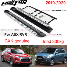 """HOT running board side steps side bar for Mitsubishi RVR ASX 2010 2020,""""BM"""" hot model, guarantee quality,can stand 4 persons"""