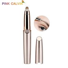 Mini Female Electric Portable Lipstick Shape Depilator Face Body Armpit Hair