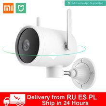 Xiaomi Smart Outdoor Camera Waterproof AI Humanoid Detection webcam 270 1080P WIFI H.265 Night vision Voice call alarm IP Cam(China)
