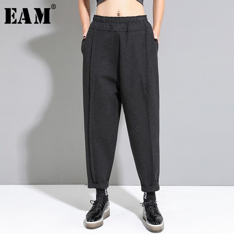 [EAM] High Elastic Waist Black Pocket Trousers New Loose Fit Harem Pants Women Fashion Tide All-match Spring Autumn 2020 1A939