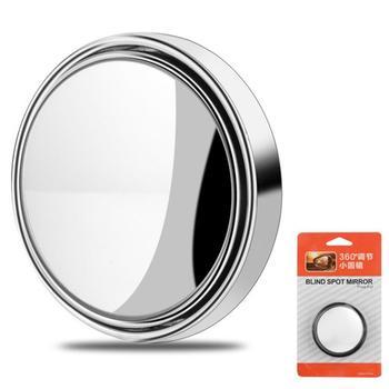 Wyświetlacz tyłu samochodu samochód 360 stopni Framless Blind Spot lustro szeroki Angl pojazdu lustra bezgraniczna małe okrągłe lustro HD wypukłe lustra tanie i dobre opinie CN (pochodzenie) mirror lens + plastic Lustro i pokrowce rearview mirror wholesale dropshipping