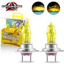 2 шт галогеновый ксеноновый светильник 100 Вт h1 h3 h4 h7 h8