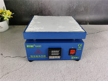 UYUE-Estación de precalentamiento de pantalla Digital LCD para teléfono, placa electrónica 946C caliente, PCB SMD, calefacción, pantalla táctil LCD