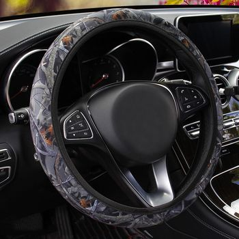 1pcs Non-slip Camouflage Car Steering Wheel Cover The Wheel Covers Handle Set Auto Protector Universal Auto Interior Accessories image