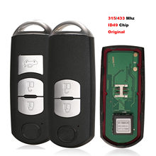 Jingyuqin 315/433 Mhz مفتاح السيارة عن بعد ID49 رقاقة لمازدا 3 Cx-5 Axela 2017 حافظة مفاتيح ذكية ..