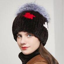Кроличий мех шапка 100% натуральный кроличий с мехом черно бурой
