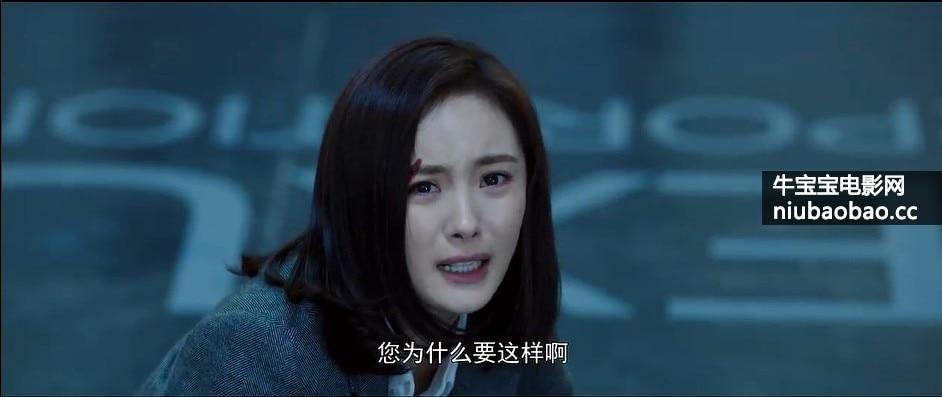 逆时营救影片剧照5