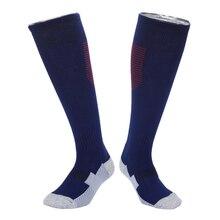 Футбольные гольфы, высокие полосатые спортивные носки, Компрессионные носки для спортивных игр, дышащие носки для мужчин и взрослых