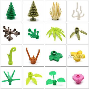 MARUMINE Tree Plant Accessories Parts Building Blocks Flower Green Grass Bush Leaf Jungle DIY Garden Set MOC City Bricks - discount item  30% OFF Building & Construction Toys