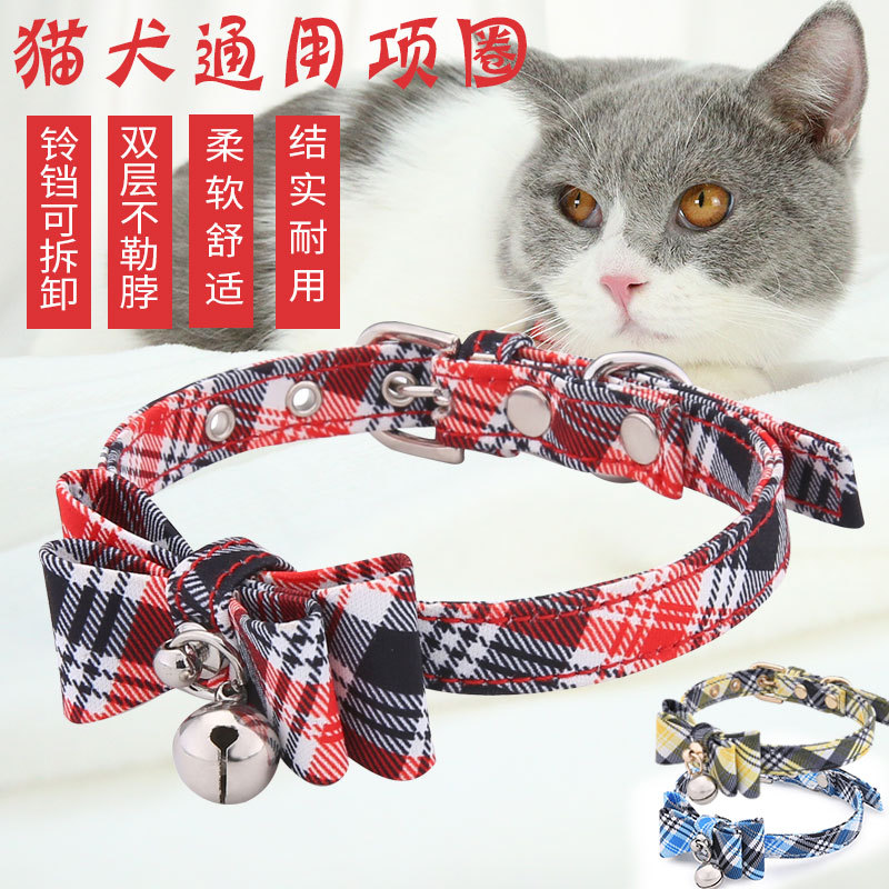 2019 Pet Supplies Nursing Oblique Article Grid Bowtie Small And Medium Pet Multi-color Cat Bell Neck Ring Dog Neck Ring