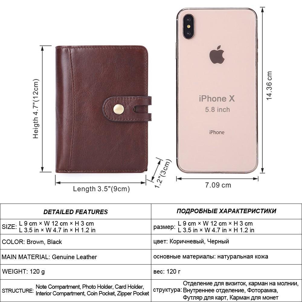 Flanker 100% genuine leather Rfid wallet casual men brand short coin purse small wallets card holder zipper pocket man money bag