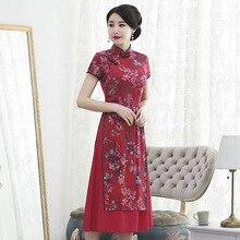 Codzienna poprawa, średni i długi aodai cheongsam, damska szczupła, modna, stójka, cienka suknia w stylu qipao