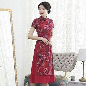 Image 1 - 毎日改善、中長期 aodai チャイナ、女性のスリム、ファッショナブルな、スタンドカラー、薄型チャイナドレス
