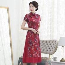 daily improvement, medium and long aodai cheongsam, womens slim, fashionable, stand up collar, thin cheongsam dress