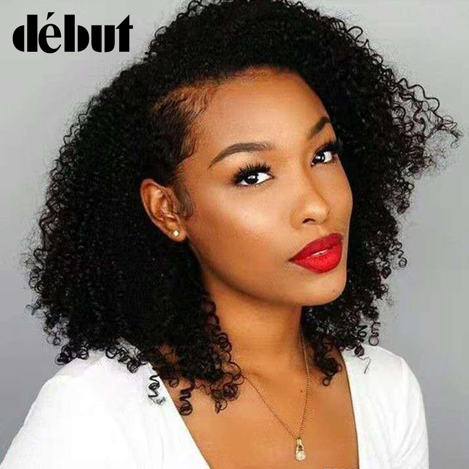 Brazilian Natural Curly Human Hair Wig Remy Short Human Hair Wigs For Women Debut Short Curly Bob Wig Non Lace Wig Free Shipping