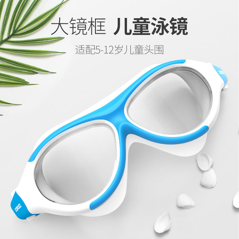 Copozz CHILDREN'S Swimming Goggles Big Box BOY'S Girls Industry Waterproof Anti-fog High-definition Swimming Glasses Diving Mask