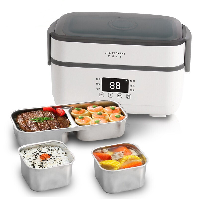 Double-layer Electric Lunch Box Food Warmer Small Rice Cooker Automatic Heating Timing Insulation Mini Office Cook Lunch Warmer