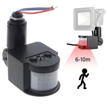 Automatic Motion Infrared Sensor PIR Movement Detector Wall Light Lamp Switch стоимость