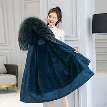 30 градусов зимняя одежда Длинные парки куртка женская меховая