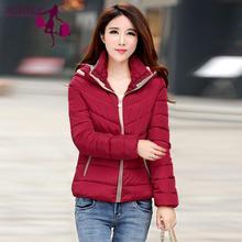 Женское повседневное одноцветное пальто с длинным рукавом с капюшоном и карманами, зимний тонкий пуховик на молнии