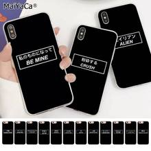 MaiYaCa Black background Taxt white Chinese translated into English Phone Cover for iPhone 11pro XS MAX 8 7 6 6S Plus X 5S SE XR(China)